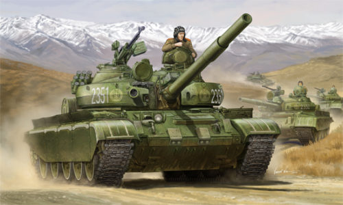 Russian T-62 BDD Main Battle Tank Box Art by Trumpeter Models