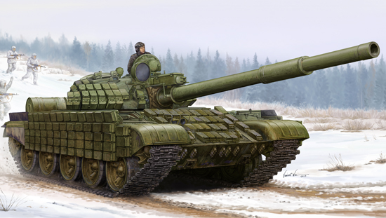 Russian T-62 Main Battle Tank w/ERA (Mod.1962) Box Art by Trumpeter Models