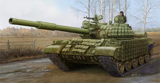 Russian T-62 Main Battle Tank w/ERA (Mod.1972) Box Art by Trumpeter Models