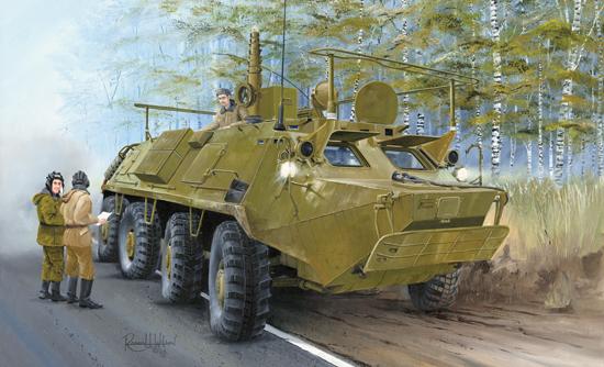 Russian BTR-60PU Box Art by Trumpeter Models