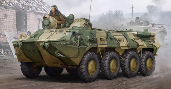 Russian BTR-80 Box Art by Trumpeter Models