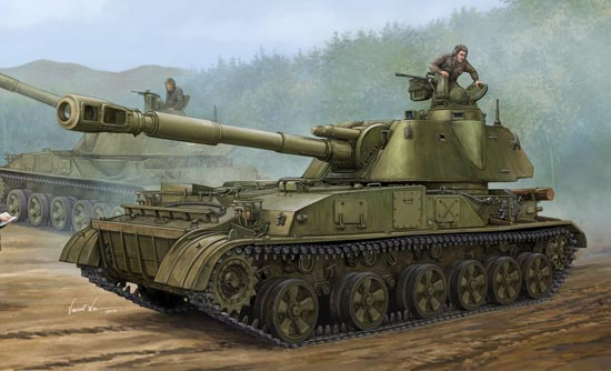 Soviet 2S3 Self Propelled Howitzer Box Art by Trumpeter Models