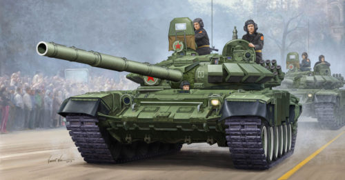 Russian T-72B Main Battle Tank Box Art by Trumpeter Models
