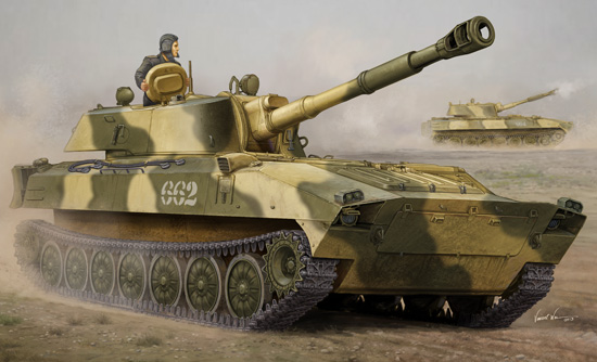 Russian 2S1 Self Propelled Howitzer Box Art by Trumpeter Models