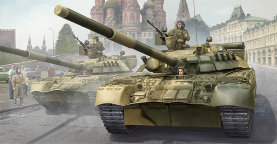 Russian T-80UD MBT Scale Model Kit Box Art By Trumpeter
