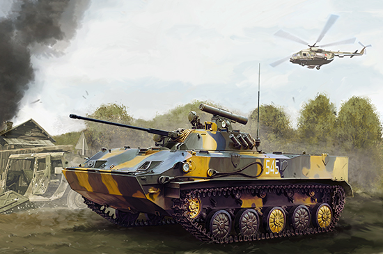 Russian BMD-3 Airborne Fighting Vehicle Scale Model Kit Box Art By Trumpeter