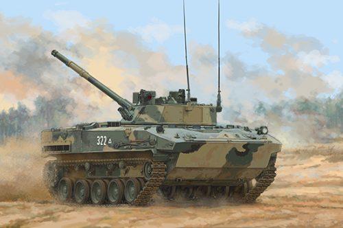BMD-4M Box Art