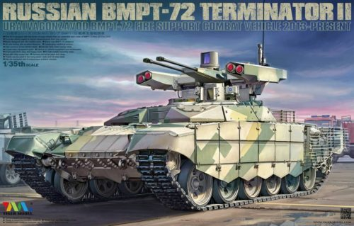 Tiger-Model-4611-Box-Art