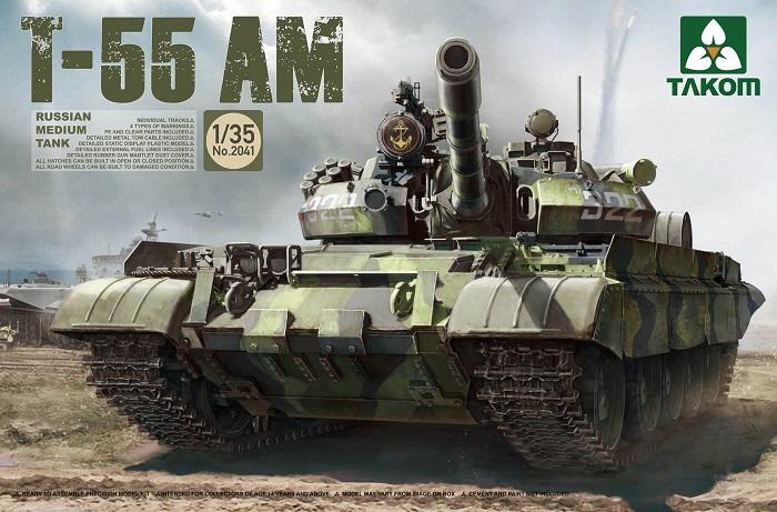 T-55AM Russian Medium Tank Box Art