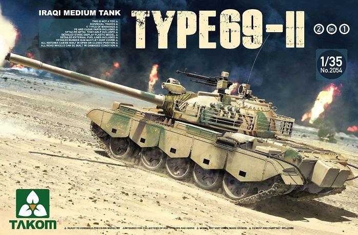 Type69-II Iraqi Medium Tank