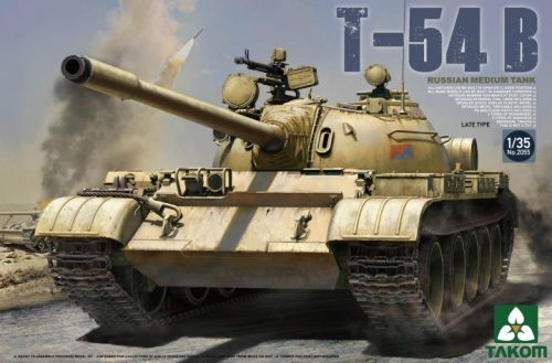 T-54B Russian Medium Tank Box Art