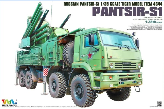 Pantsir S-1 Missile System by Tiger Model scale model kit box art.