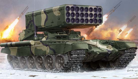 Russian TOS-1A Multiple Rocket Launcher Box Art