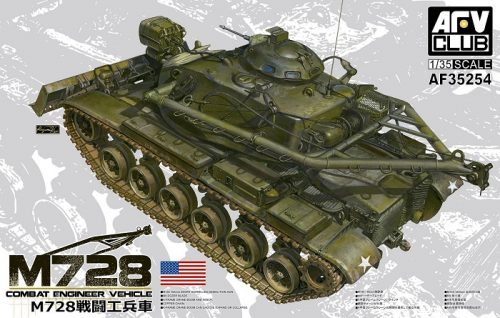 M728 Combat Engineer Vehicle Box Art