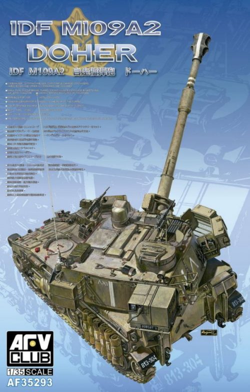 IDF M109A2 Doher Box Art By AFV Club
