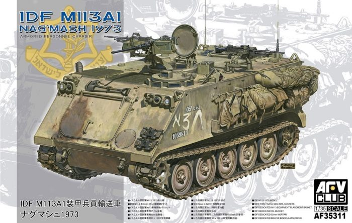 IDF M113 NAG'MASH Box Art By AFV Club