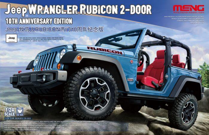 Jeep Wrangler RUBICON Box Art