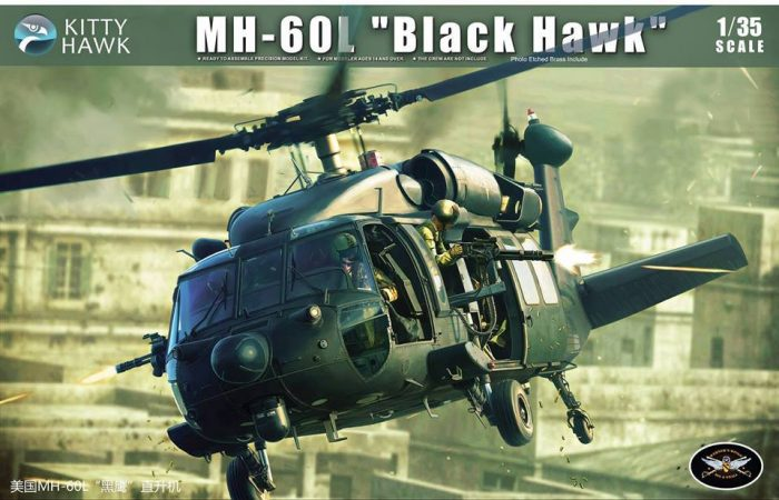 G-60L Black Hawk Box Art By Kitty Hawk Scale Model Kit