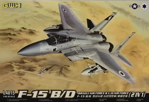 F-15 B/D Eagle Box Art