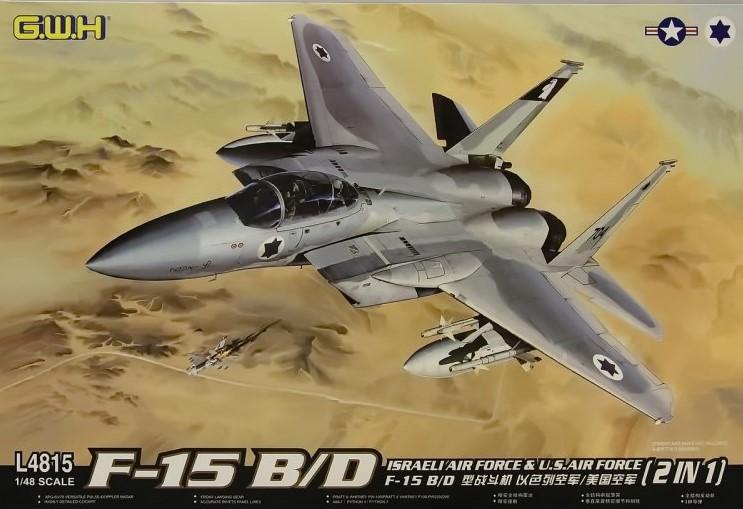 F-15 B/D Eagle Box Art