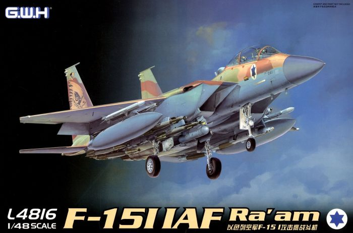 F-15I Ra'am Box Art