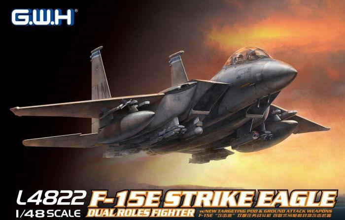 F-15E Strike Eagle Box Art