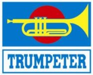 Trumpeter China Logo