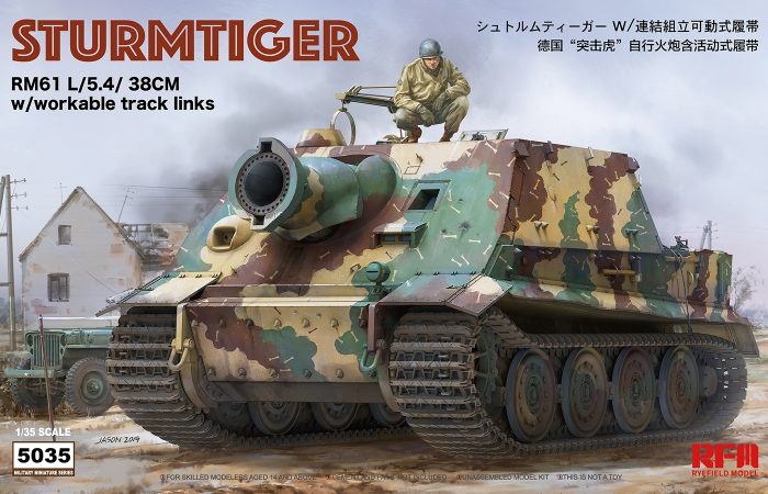 Sturmmörser Tiger Box Art