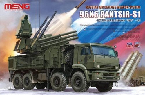 96k6 Pantsir S1 Box Art By Meng Scale Model Kit