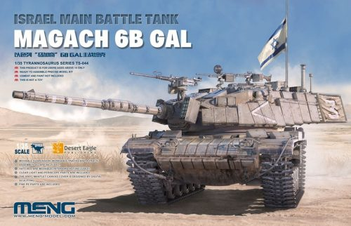 Magach 6B GAL Box Art by Meng