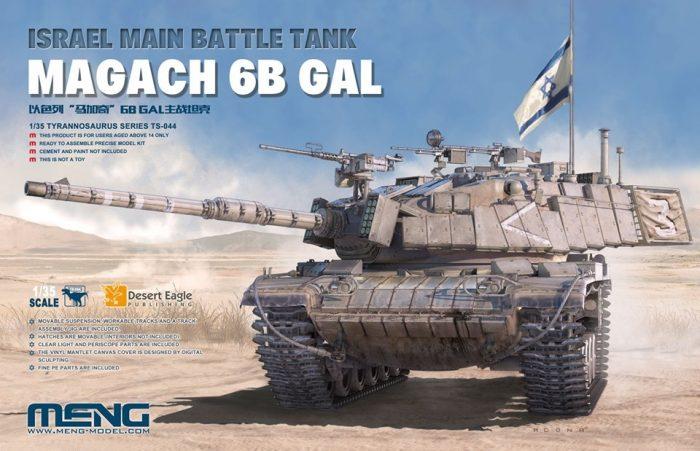 Magach 6B GAL Box Art by Meng