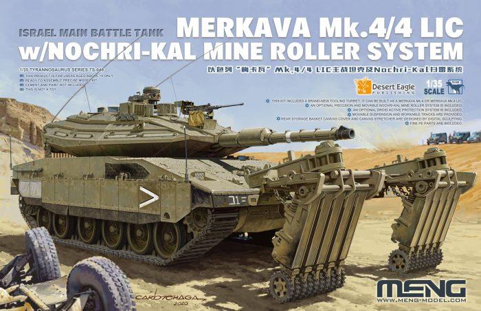Merkava 4/4LIC w/Nochri-Kal Mine Roller System Boxart By Meng